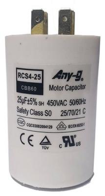 Run capacitor 25uF 450V plastic (45x90) P0 with terminals