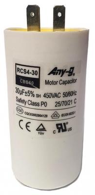 Run capacitor 30uF 450V plastic (45x90) P0 with terminals