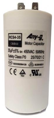 Run capacitor 35uF 450V plastic (45x90) P0 with terminals