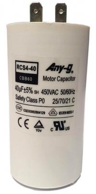 Run capacitor 40uF 450V plastic (45x90) P0 with terminals