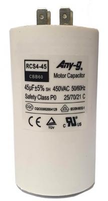 Run capacitor 45uF 450V plastic (50x92) P0 with terminals